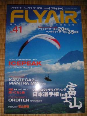 Flyair41