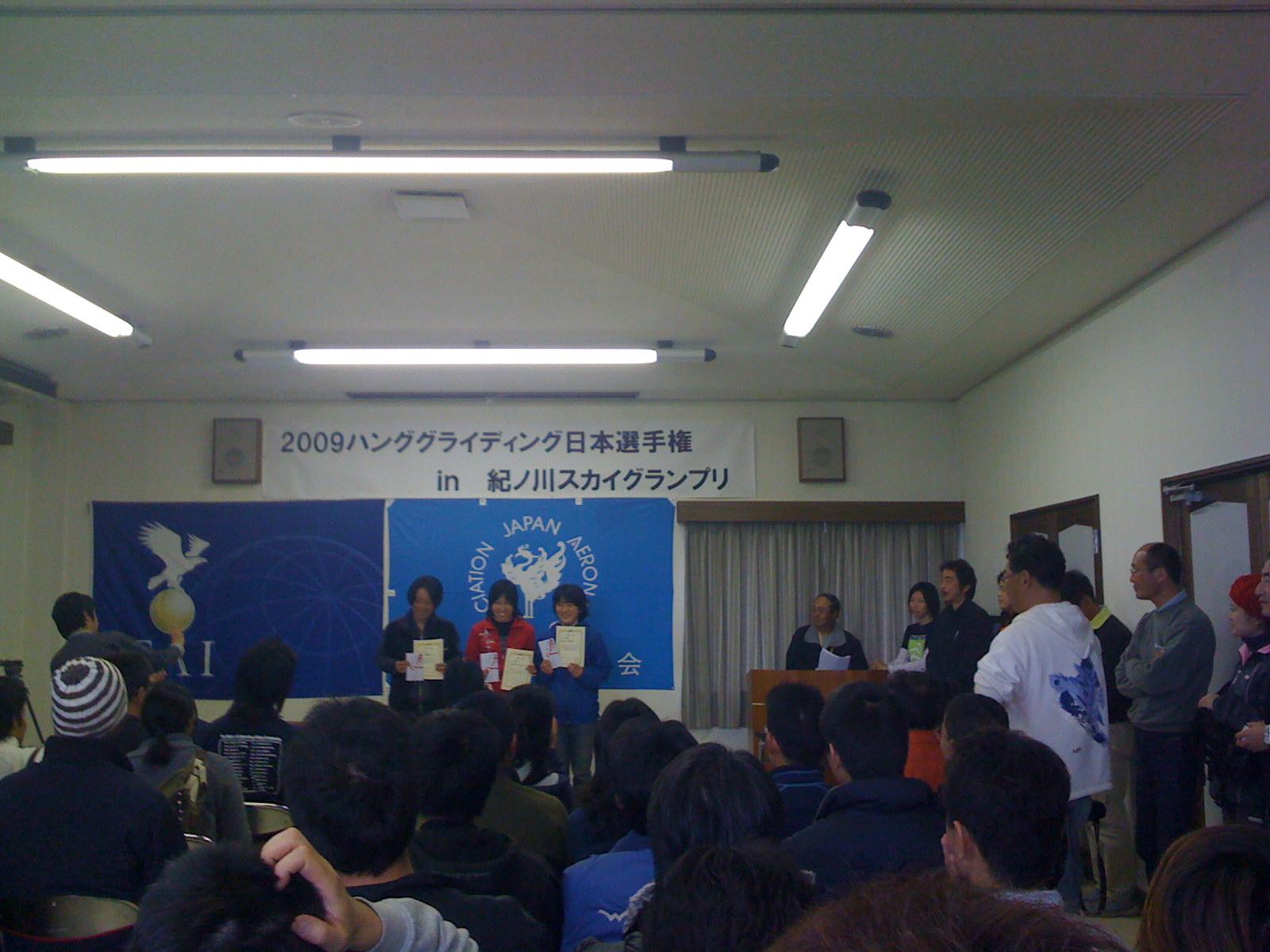Img_0054jpg